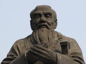 Confucius -Temple de Confucius à Jianshui (Yunnan-Chine)